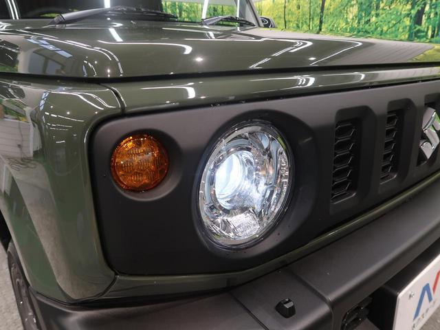 XC セーフティサポート クルーズコントロール ハイビームアシスト LEDヘッド ヘッドランプウォッシャー 禁煙車 シートヒーター オートエアコン 純正16インチAW スマートキー ステアリングスイッチ(46枚目)
