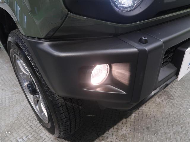 XC セーフティサポート クルーズコントロール ハイビームアシスト LEDヘッド ヘッドランプウォッシャー 禁煙車 シートヒーター オートエアコン 純正16インチAW スマートキー ステアリングスイッチ(47枚目)