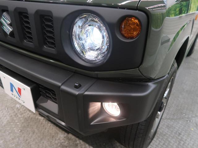 XC セーフティサポート クルーズコントロール ハイビームアシスト LEDヘッド ヘッドランプウォッシャー 禁煙車 シートヒーター オートエアコン 純正16インチAW スマートキー ステアリングスイッチ(48枚目)