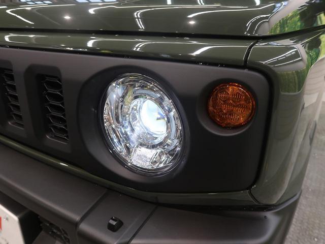 XC セーフティサポート クルーズコントロール ハイビームアシスト LEDヘッド ヘッドランプウォッシャー 禁煙車 シートヒーター オートエアコン 純正16インチAW スマートキー ステアリングスイッチ(49枚目)