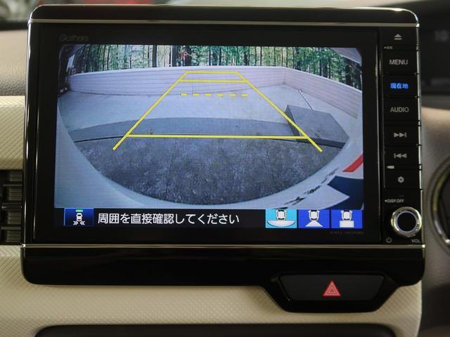 G・Lホンダセンシング 純正8型ナビ 電動スライドドア アダプティブクルーズ 衝突軽減装置 誤発進抑制 オートハイビーム LEDヘッド 禁煙車 バックカメラ Bluetooth CD/DVD再生 ビルトインETC(7枚目)