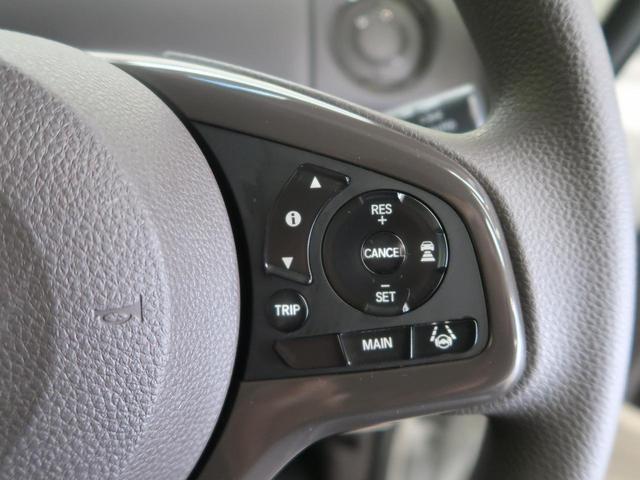G・Lホンダセンシング 純正8型ナビ 電動スライドドア アダプティブクルーズ 衝突軽減装置 誤発進抑制 オートハイビーム LEDヘッド 禁煙車 バックカメラ Bluetooth CD/DVD再生 ビルトインETC(8枚目)