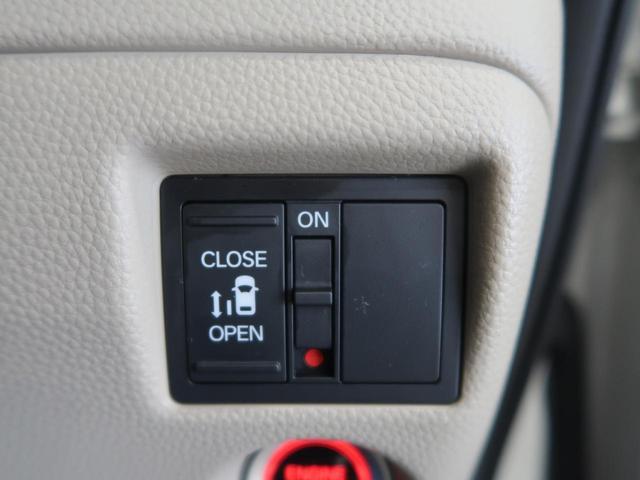 G・Lホンダセンシング 純正8型ナビ 電動スライドドア アダプティブクルーズ 衝突軽減装置 誤発進抑制 オートハイビーム LEDヘッド 禁煙車 バックカメラ Bluetooth CD/DVD再生 ビルトインETC(10枚目)