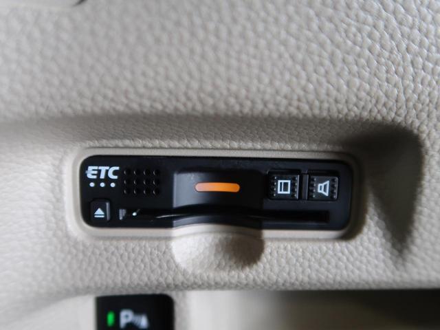 G・Lホンダセンシング 純正8型ナビ 電動スライドドア アダプティブクルーズ 衝突軽減装置 誤発進抑制 オートハイビーム LEDヘッド 禁煙車 バックカメラ Bluetooth CD/DVD再生 ビルトインETC(12枚目)