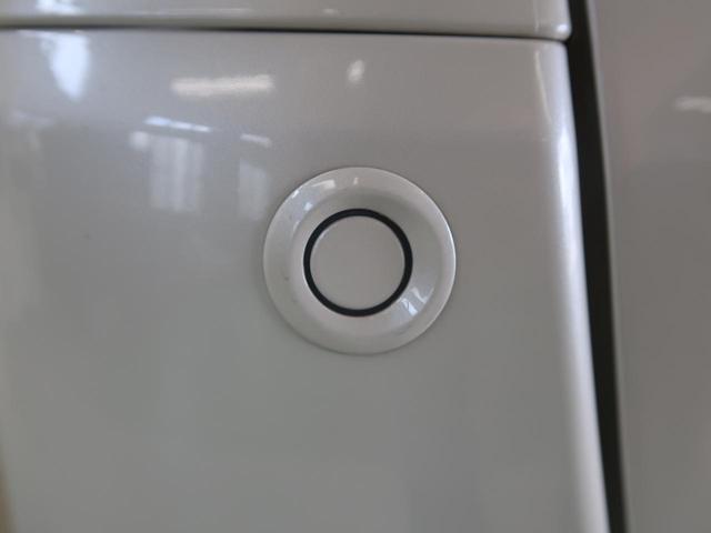G・Lホンダセンシング 純正8型ナビ 電動スライドドア アダプティブクルーズ 衝突軽減装置 誤発進抑制 オートハイビーム LEDヘッド 禁煙車 バックカメラ Bluetooth CD/DVD再生 ビルトインETC(27枚目)