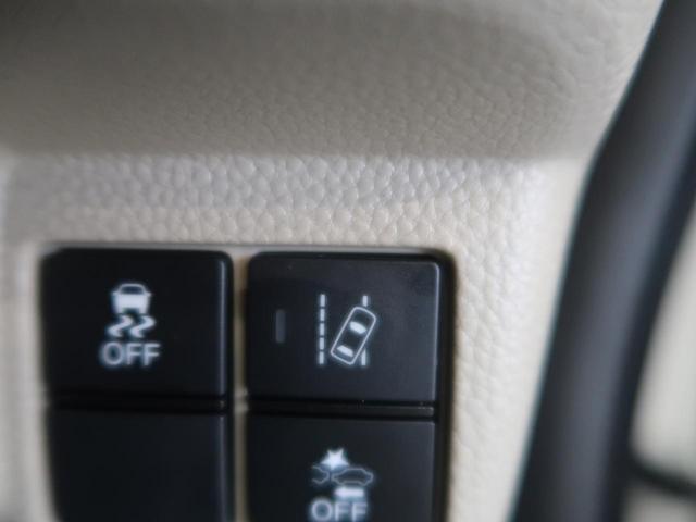 G・Lホンダセンシング 純正8型ナビ 電動スライドドア アダプティブクルーズ 衝突軽減装置 誤発進抑制 オートハイビーム LEDヘッド 禁煙車 バックカメラ Bluetooth CD/DVD再生 ビルトインETC(30枚目)