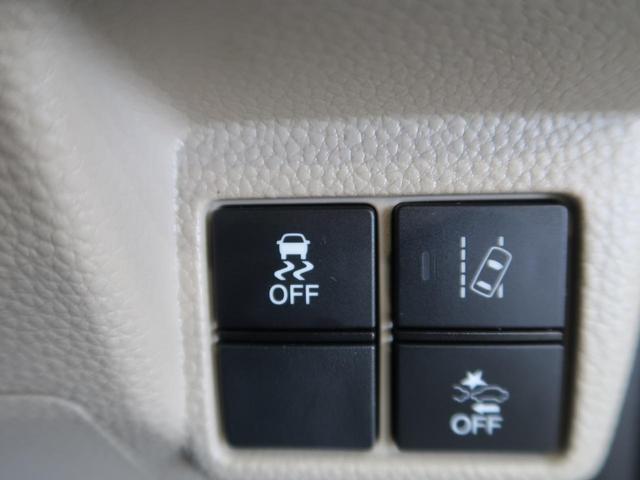 G・Lホンダセンシング 純正8型ナビ 電動スライドドア アダプティブクルーズ 衝突軽減装置 誤発進抑制 オートハイビーム LEDヘッド 禁煙車 バックカメラ Bluetooth CD/DVD再生 ビルトインETC(32枚目)