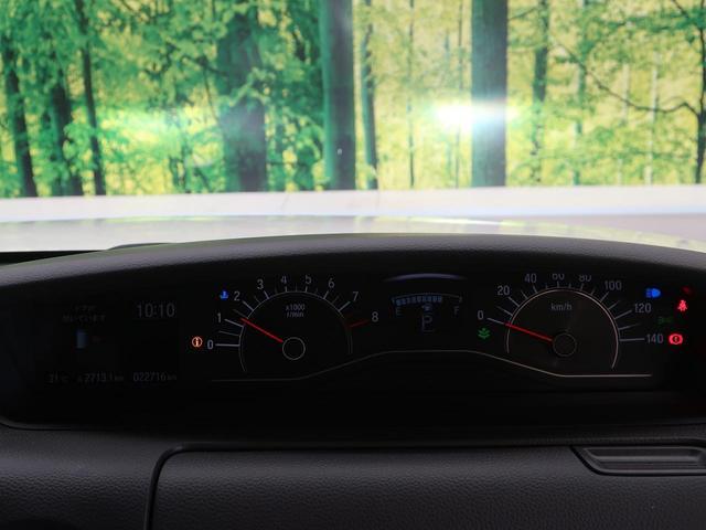 G・Lホンダセンシング 純正8型ナビ 電動スライドドア アダプティブクルーズ 衝突軽減装置 誤発進抑制 オートハイビーム LEDヘッド 禁煙車 バックカメラ Bluetooth CD/DVD再生 ビルトインETC(38枚目)