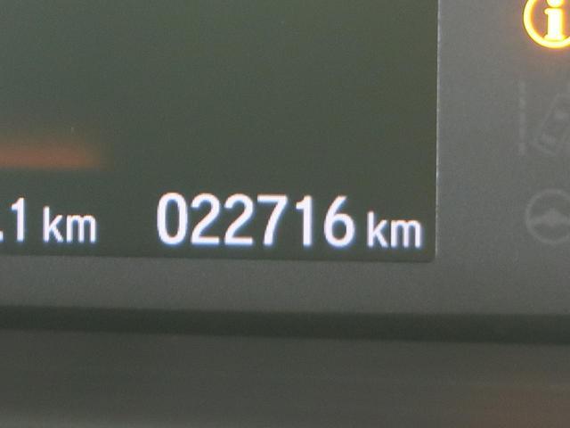 G・Lホンダセンシング 純正8型ナビ 電動スライドドア アダプティブクルーズ 衝突軽減装置 誤発進抑制 オートハイビーム LEDヘッド 禁煙車 バックカメラ Bluetooth CD/DVD再生 ビルトインETC(39枚目)