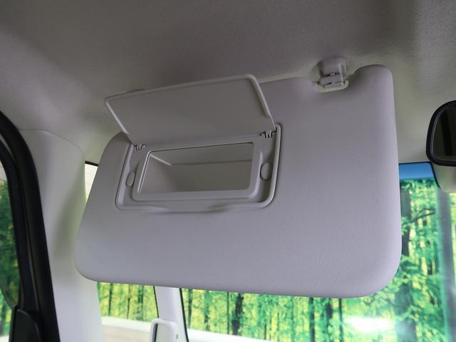 G・Lホンダセンシング 純正8型ナビ 電動スライドドア アダプティブクルーズ 衝突軽減装置 誤発進抑制 オートハイビーム LEDヘッド 禁煙車 バックカメラ Bluetooth CD/DVD再生 ビルトインETC(41枚目)