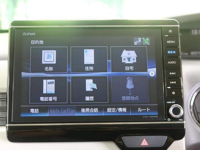 G・Lホンダセンシング 純正8型ナビ 電動スライドドア アダプティブクルーズ 衝突軽減装置 誤発進抑制 オートハイビーム LEDヘッド 禁煙車 バックカメラ Bluetooth CD/DVD再生 ビルトインETC(42枚目)