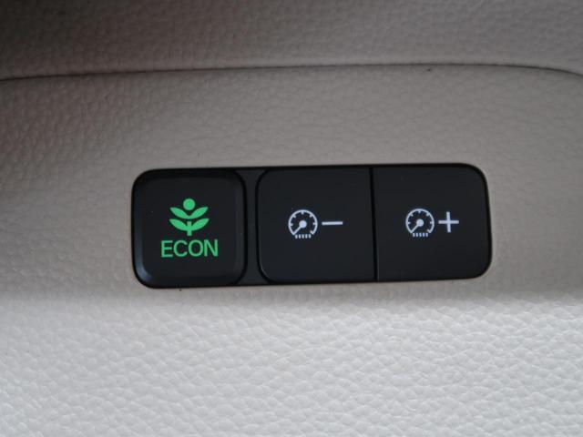 G・Lホンダセンシング 純正8型ナビ 電動スライドドア アダプティブクルーズ 衝突軽減装置 誤発進抑制 オートハイビーム LEDヘッド 禁煙車 バックカメラ Bluetooth CD/DVD再生 ビルトインETC(44枚目)