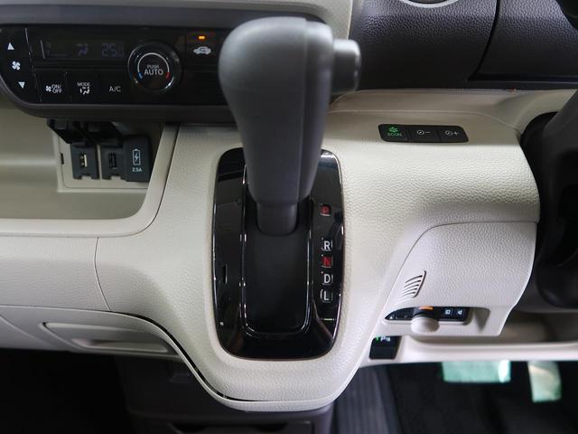 G・Lホンダセンシング 純正8型ナビ 電動スライドドア アダプティブクルーズ 衝突軽減装置 誤発進抑制 オートハイビーム LEDヘッド 禁煙車 バックカメラ Bluetooth CD/DVD再生 ビルトインETC(45枚目)
