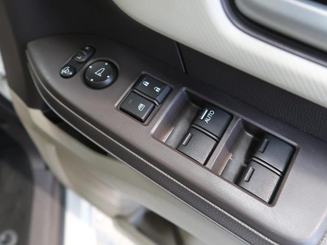 G・Lホンダセンシング 純正8型ナビ 電動スライドドア アダプティブクルーズ 衝突軽減装置 誤発進抑制 オートハイビーム LEDヘッド 禁煙車 バックカメラ Bluetooth CD/DVD再生 ビルトインETC(48枚目)