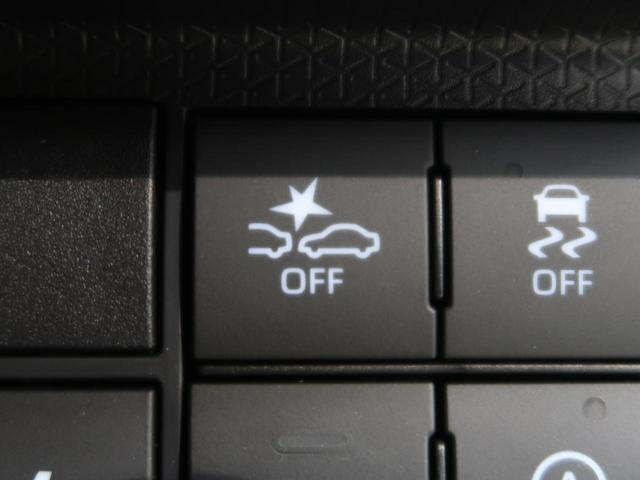 カスタムX 届出済未使用車 両側電動スライドドア スマートアシスト 誤発進抑制 コーナーセンサー オートハイビーム LEDヘッド 禁煙車 ナビ装着用パック 運転席ロングスライド機能 純正14インチAW(8枚目)