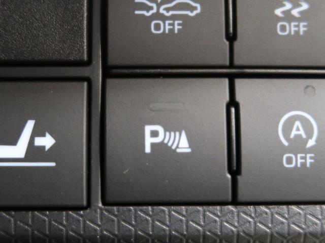 カスタムX 届出済未使用車 両側電動スライドドア スマートアシスト 誤発進抑制 コーナーセンサー オートハイビーム LEDヘッド 禁煙車 ナビ装着用パック 運転席ロングスライド機能 純正14インチAW(9枚目)