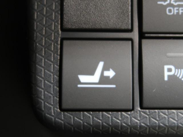 カスタムX 届出済未使用車 両側電動スライドドア スマートアシスト 誤発進抑制 コーナーセンサー オートハイビーム LEDヘッド 禁煙車 ナビ装着用パック 運転席ロングスライド機能 純正14インチAW(11枚目)