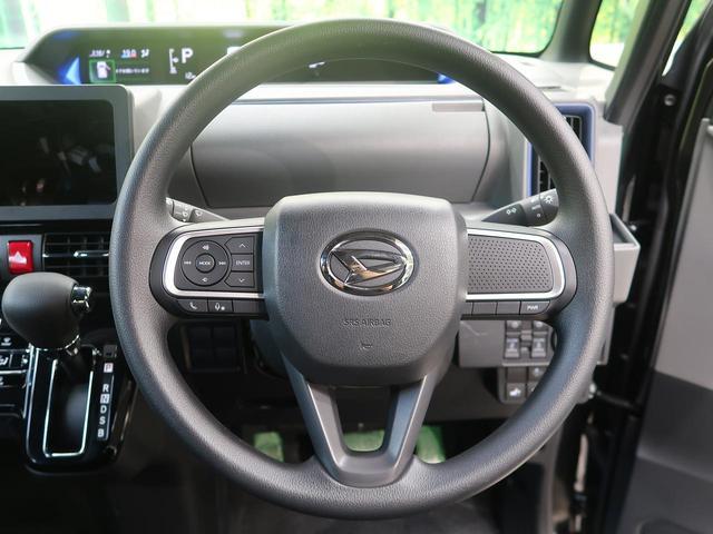 カスタムX 届出済未使用車 両側電動スライドドア スマートアシスト 誤発進抑制 コーナーセンサー オートハイビーム LEDヘッド 禁煙車 ナビ装着用パック 運転席ロングスライド機能 純正14インチAW(22枚目)