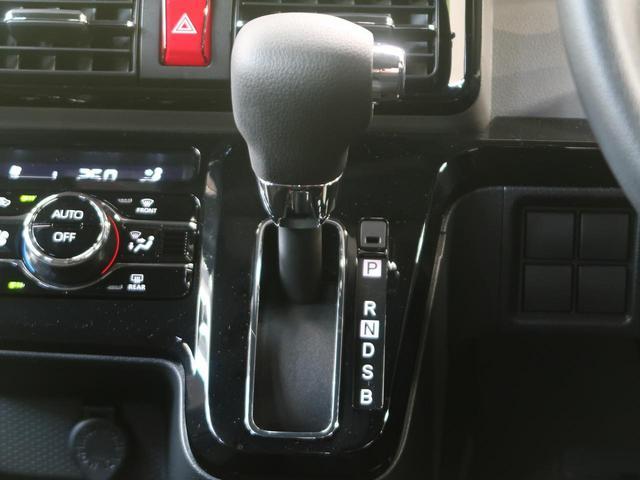 カスタムX 届出済未使用車 両側電動スライドドア スマートアシスト 誤発進抑制 コーナーセンサー オートハイビーム LEDヘッド 禁煙車 ナビ装着用パック 運転席ロングスライド機能 純正14インチAW(25枚目)
