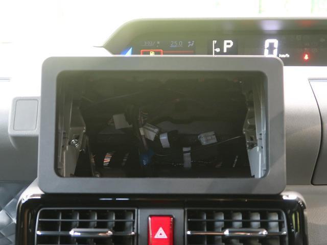 カスタムX 届出済未使用車 両側電動スライドドア スマートアシスト 誤発進抑制 コーナーセンサー オートハイビーム LEDヘッド 禁煙車 ナビ装着用パック 運転席ロングスライド機能 純正14インチAW(27枚目)