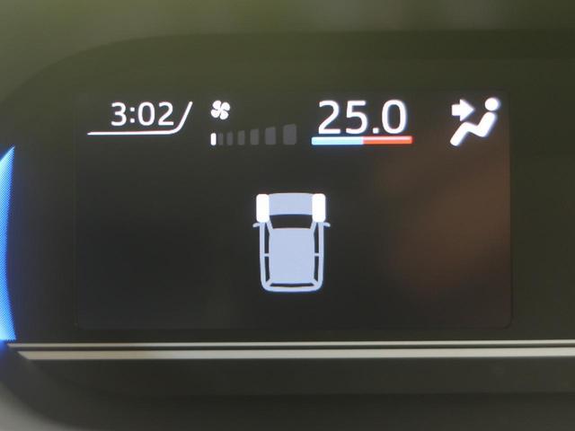 カスタムX 届出済未使用車 両側電動スライドドア スマートアシスト 誤発進抑制 コーナーセンサー オートハイビーム LEDヘッド 禁煙車 ナビ装着用パック 運転席ロングスライド機能 純正14インチAW(28枚目)