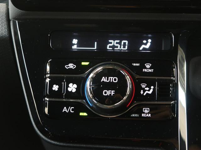 カスタムX 届出済未使用車 両側電動スライドドア スマートアシスト 誤発進抑制 コーナーセンサー オートハイビーム LEDヘッド 禁煙車 ナビ装着用パック 運転席ロングスライド機能 純正14インチAW(29枚目)