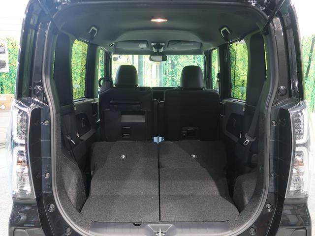 カスタムX 届出済未使用車 両側電動スライドドア スマートアシスト 誤発進抑制 コーナーセンサー オートハイビーム LEDヘッド 禁煙車 ナビ装着用パック 運転席ロングスライド機能 純正14インチAW(31枚目)