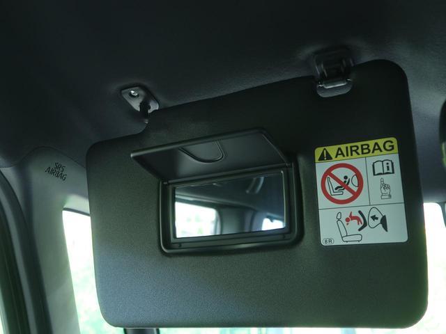 カスタムX 届出済未使用車 両側電動スライドドア スマートアシスト 誤発進抑制 コーナーセンサー オートハイビーム LEDヘッド 禁煙車 ナビ装着用パック 運転席ロングスライド機能 純正14インチAW(33枚目)