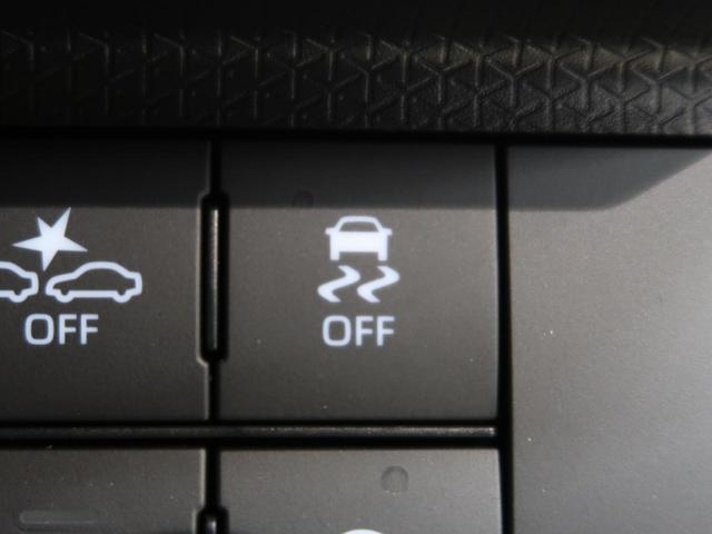 カスタムX 届出済未使用車 両側電動スライドドア スマートアシスト 誤発進抑制 コーナーセンサー オートハイビーム LEDヘッド 禁煙車 ナビ装着用パック 運転席ロングスライド機能 純正14インチAW(36枚目)