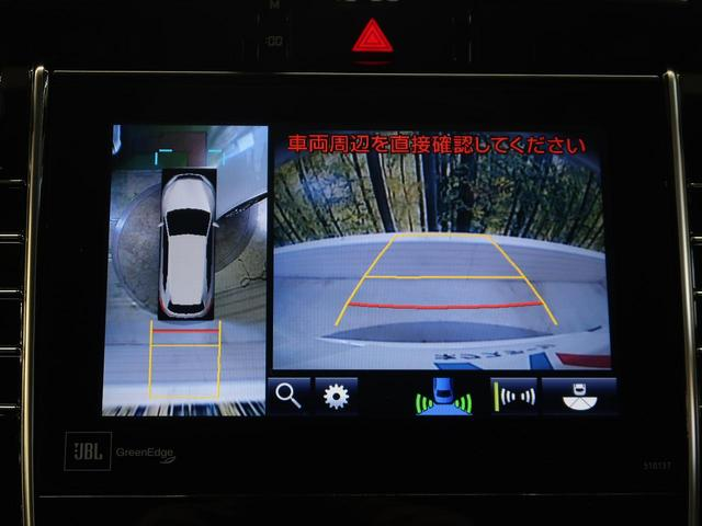プレミアム アドバンスドパッケージ 8型メーカーナビ パノラミックビュー JBLプレミアムサウンドシステム レーダークルーズ プリクラッシュセーフティ インテリジェントクリアランスソナー 電動バックドア 禁煙車 Bluetooth(7枚目)