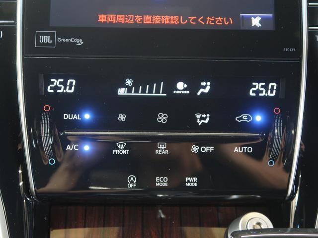 プレミアム アドバンスドパッケージ 8型メーカーナビ パノラミックビュー JBLプレミアムサウンドシステム レーダークルーズ プリクラッシュセーフティ インテリジェントクリアランスソナー 電動バックドア 禁煙車 Bluetooth(12枚目)