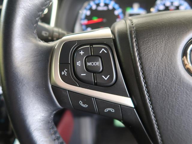 プレミアム アドバンスドパッケージ 8型メーカーナビ パノラミックビュー JBLプレミアムサウンドシステム レーダークルーズ プリクラッシュセーフティ インテリジェントクリアランスソナー 電動バックドア 禁煙車 Bluetooth(21枚目)