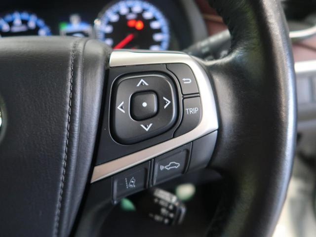 プレミアム アドバンスドパッケージ 8型メーカーナビ パノラミックビュー JBLプレミアムサウンドシステム レーダークルーズ プリクラッシュセーフティ インテリジェントクリアランスソナー 電動バックドア 禁煙車 Bluetooth(22枚目)