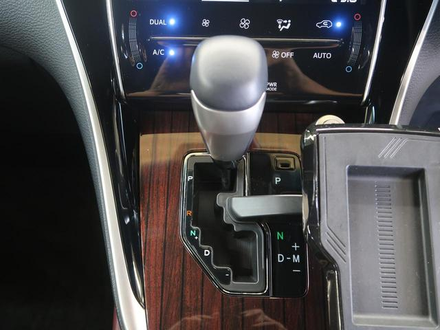プレミアム アドバンスドパッケージ 8型メーカーナビ パノラミックビュー JBLプレミアムサウンドシステム レーダークルーズ プリクラッシュセーフティ インテリジェントクリアランスソナー 電動バックドア 禁煙車 Bluetooth(25枚目)