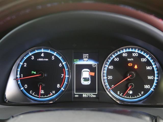 プレミアム アドバンスドパッケージ 8型メーカーナビ パノラミックビュー JBLプレミアムサウンドシステム レーダークルーズ プリクラッシュセーフティ インテリジェントクリアランスソナー 電動バックドア 禁煙車 Bluetooth(26枚目)