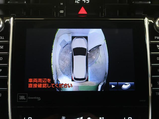 プレミアム アドバンスドパッケージ 8型メーカーナビ パノラミックビュー JBLプレミアムサウンドシステム レーダークルーズ プリクラッシュセーフティ インテリジェントクリアランスソナー 電動バックドア 禁煙車 Bluetooth(27枚目)