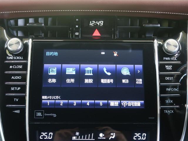 プレミアム アドバンスドパッケージ 8型メーカーナビ パノラミックビュー JBLプレミアムサウンドシステム レーダークルーズ プリクラッシュセーフティ インテリジェントクリアランスソナー 電動バックドア 禁煙車 Bluetooth(28枚目)