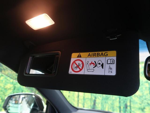 プレミアム アドバンスドパッケージ 8型メーカーナビ パノラミックビュー JBLプレミアムサウンドシステム レーダークルーズ プリクラッシュセーフティ インテリジェントクリアランスソナー 電動バックドア 禁煙車 Bluetooth(33枚目)
