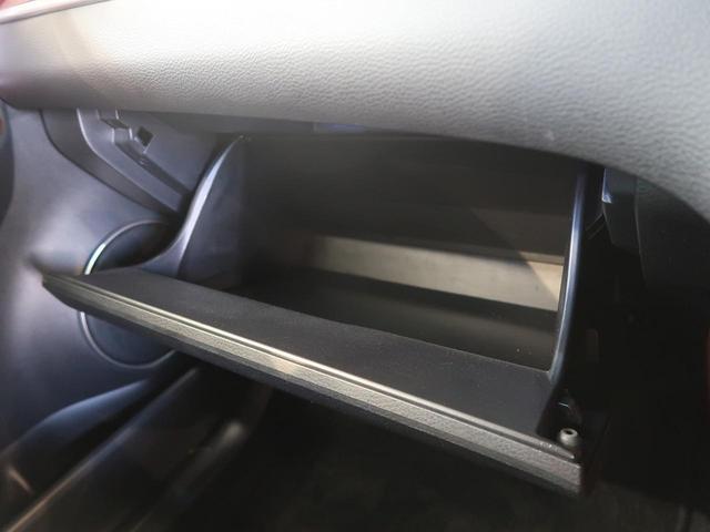 プレミアム アドバンスドパッケージ 8型メーカーナビ パノラミックビュー JBLプレミアムサウンドシステム レーダークルーズ プリクラッシュセーフティ インテリジェントクリアランスソナー 電動バックドア 禁煙車 Bluetooth(34枚目)