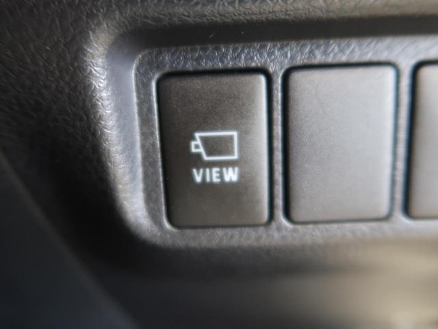 プレミアム アドバンスドパッケージ 8型メーカーナビ パノラミックビュー JBLプレミアムサウンドシステム レーダークルーズ プリクラッシュセーフティ インテリジェントクリアランスソナー 電動バックドア 禁煙車 Bluetooth(36枚目)