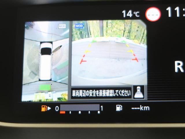 ハイウェイスターV 登録済未使用車 セーフティパックA アラウンドビューモニター プロパイロット ハンズフリーパワースライドドア エマージェンシーブレーキ 踏み間違い防止アシスト 車線逸脱警報 リアオートエアコン(5枚目)