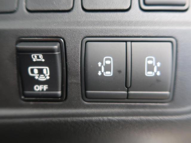 ハイウェイスターV 登録済未使用車 セーフティパックA アラウンドビューモニター プロパイロット ハンズフリーパワースライドドア エマージェンシーブレーキ 踏み間違い防止アシスト 車線逸脱警報 リアオートエアコン(7枚目)