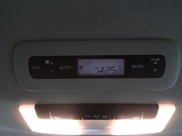 ハイウェイスターV 登録済未使用車 セーフティパックA アラウンドビューモニター プロパイロット ハンズフリーパワースライドドア エマージェンシーブレーキ 踏み間違い防止アシスト 車線逸脱警報 リアオートエアコン(10枚目)