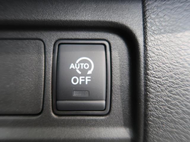 ハイウェイスターV 登録済未使用車 セーフティパックA アラウンドビューモニター プロパイロット ハンズフリーパワースライドドア エマージェンシーブレーキ 踏み間違い防止アシスト 車線逸脱警報 リアオートエアコン(40枚目)