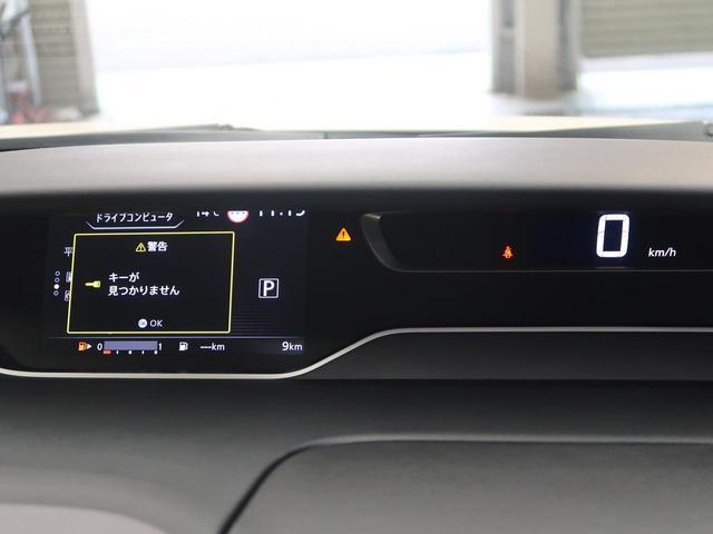 ハイウェイスターV 登録済未使用車 セーフティパックA アラウンドビューモニター プロパイロット ハンズフリーパワースライドドア エマージェンシーブレーキ 踏み間違い防止アシスト 車線逸脱警報 リアオートエアコン(46枚目)