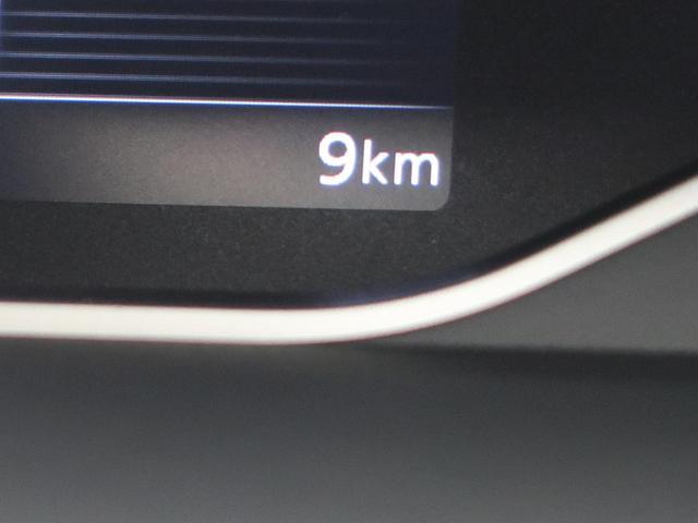 ハイウェイスターV 登録済未使用車 セーフティパックA アラウンドビューモニター プロパイロット ハンズフリーパワースライドドア エマージェンシーブレーキ 踏み間違い防止アシスト 車線逸脱警報 リアオートエアコン(47枚目)