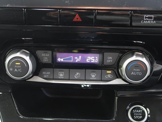 ハイウェイスターV 登録済未使用車 セーフティパックA アラウンドビューモニター プロパイロット ハンズフリーパワースライドドア エマージェンシーブレーキ 踏み間違い防止アシスト 車線逸脱警報 リアオートエアコン(51枚目)