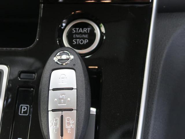 ハイウェイスターV 登録済未使用車 セーフティパックA アラウンドビューモニター プロパイロット ハンズフリーパワースライドドア エマージェンシーブレーキ 踏み間違い防止アシスト 車線逸脱警報 リアオートエアコン(55枚目)