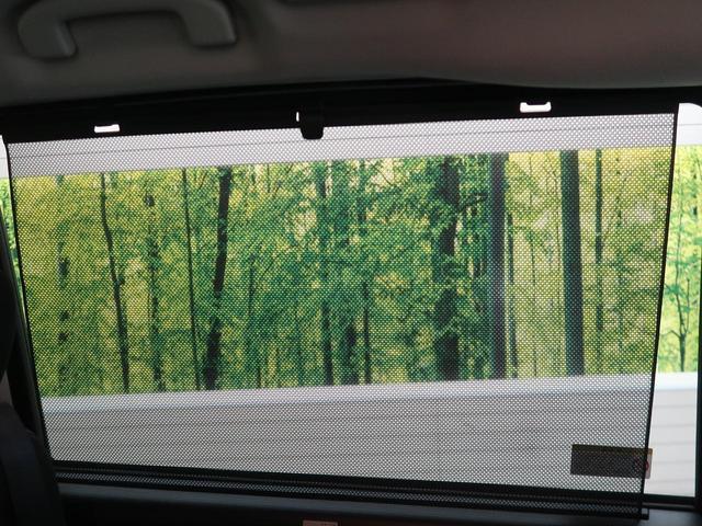 ハイウェイスターV 登録済未使用車 セーフティパックA アラウンドビューモニター プロパイロット ハンズフリーパワースライドドア エマージェンシーブレーキ 踏み間違い防止アシスト 車線逸脱警報 リアオートエアコン(59枚目)