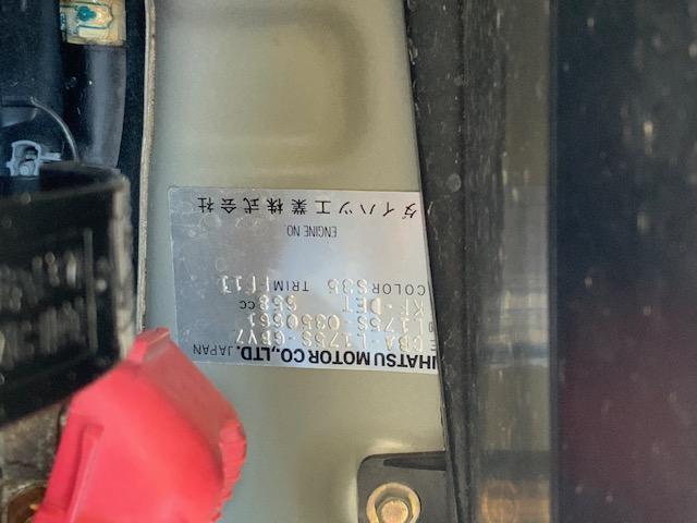 カスタム RS ターボ キーフリー オートエアコン 16インチ純正アルミ HIDヘッドライト フォグ(36枚目)